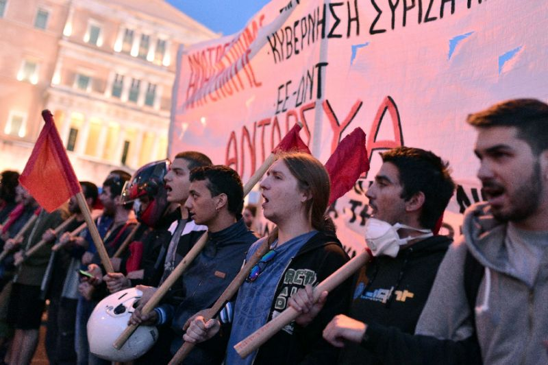 Greek parliament approves new pension, tax reforms