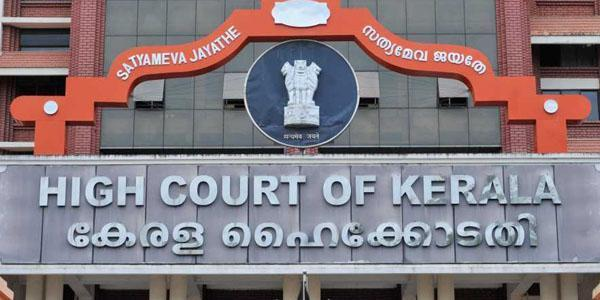 HC stays Kerala government employees forced salary cut