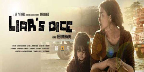 Liars Dice to represent India at Oscars