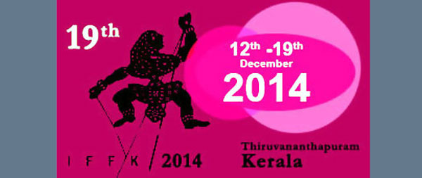 Films by women directors the highlight at IFFK 2014