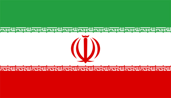 Iran offers visa on arrival to all except nine countries