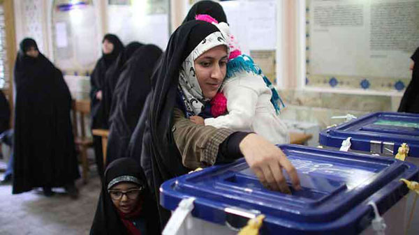 Parliamentary elections conclude in Iran