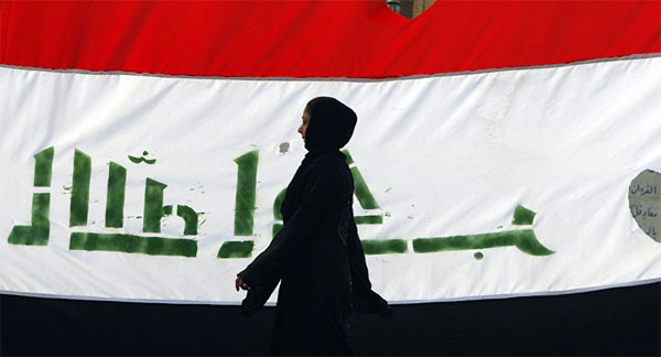 Iraq to hold parliamentary elections in May 2018