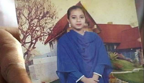 Ishrat Jahan case: SC reserves order on Amins bail plea