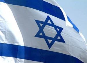 Israel opens visa office in Bangalore