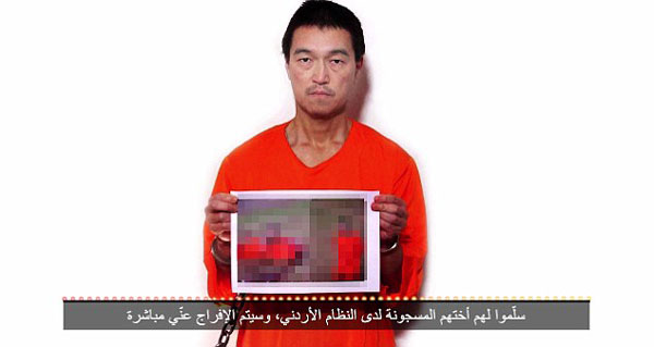 Japanese hostage executed by IS, PM says unforgivable act