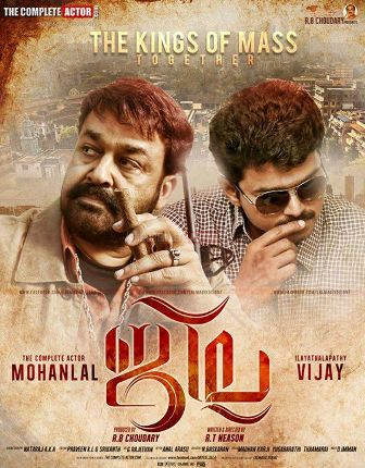 Jilla intensifies craze for Mohanlal, gets overwhelming response