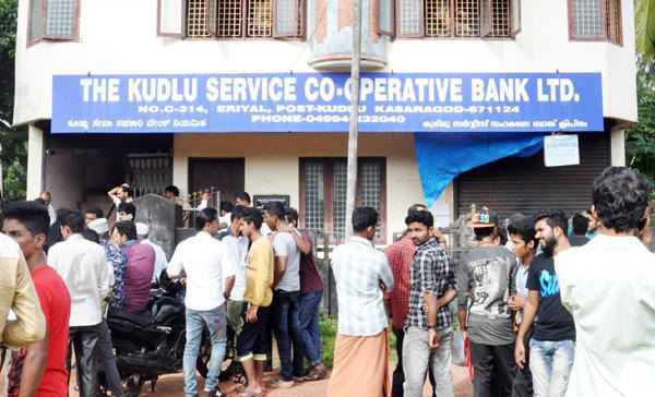 Kudalu bank robbery: sketch of suspect released
