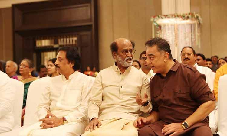 Kamal Haasan, Rajinikanth attend DMK function