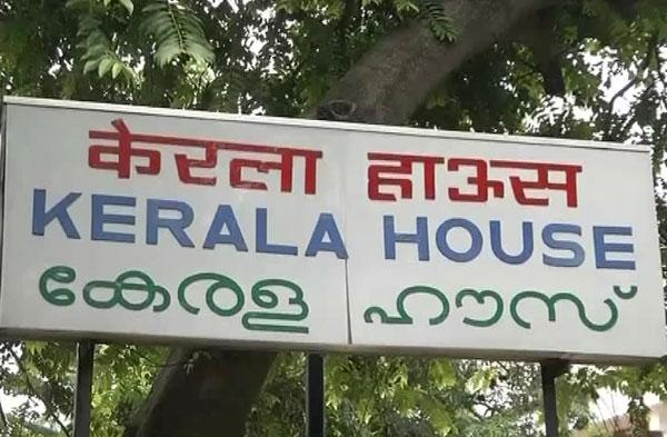Inquiry begins into police raid at Kerala House
