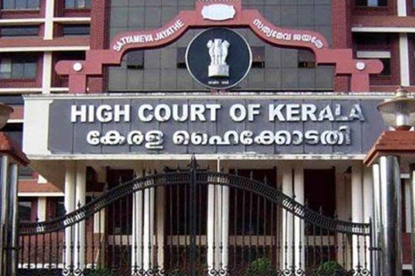 HC orders Canara bank to give doubled compensation and job