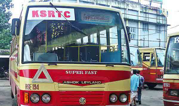 Can't exempt you alone, says SC to KSRTC on Paliyekkara toll payment