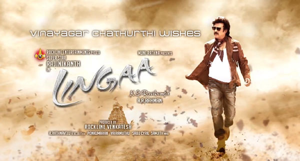 Madras HC issues notice to Rajnikanth, director & producer of Lingaa