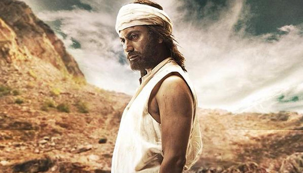 Preview copy of Manjhi - The Mountain Man leaked online