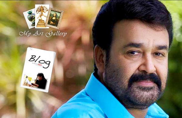 Actor Mohanlal blogs for grand Emerging Kerala