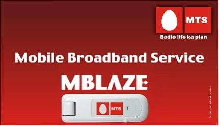 MBlaze launched in 8 new towns in kerala