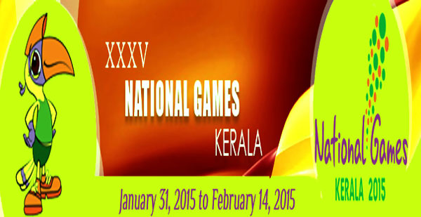 Kerala plans massive security cover for National Games