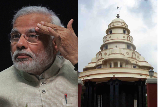 Not invited PM Modi to visit Sivagiri Mutt, claims Trust leaders
