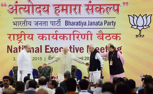 BJP will rule 10-20 years, party says at leadership meet