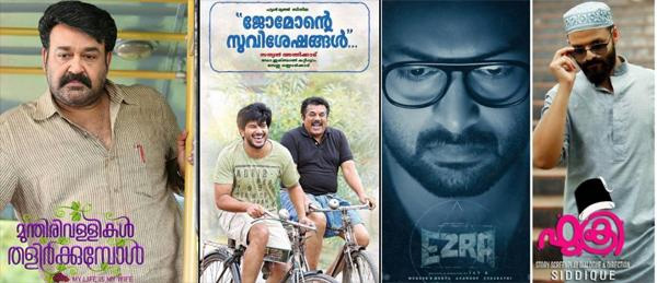No new Malayalam films released during Christmas