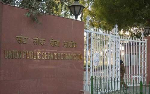 Govt declines to give timeframe to resolve UPSC exam row