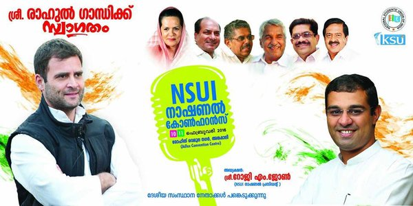 NSUI conclave in Ernakulam, Rohith Vemula issue to be in focus