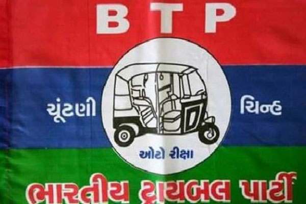 BTP nominates two candidates for Gujarat