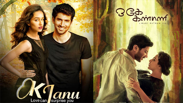 Ok Jaanu, Hindi remake of 'Ok Kanmani', to release on January 13, 2017