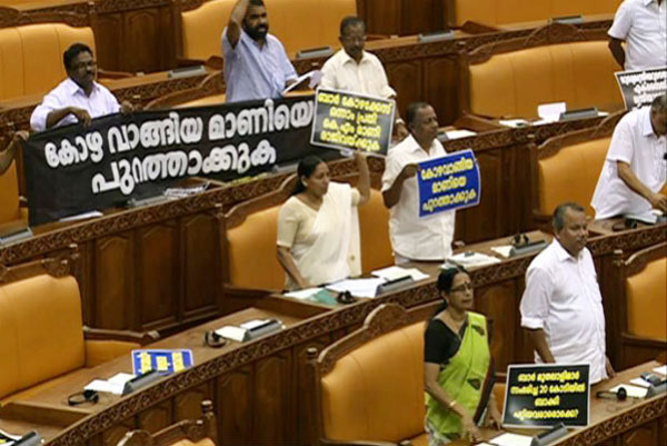 LDF sticks to demand for Mani's resignation, Assembly adjourned