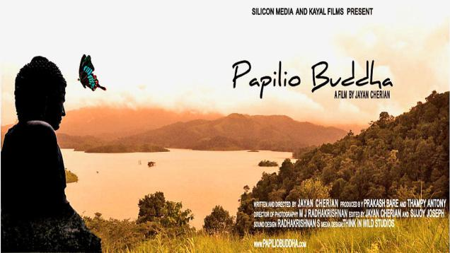 Papilio Buddha denied censor certification