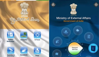 MEA's app tops Apple Store