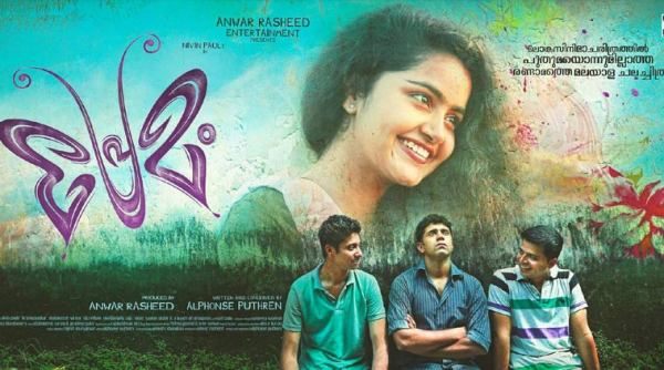 Premam row: Makers asked to appear before Anti Piracy cell