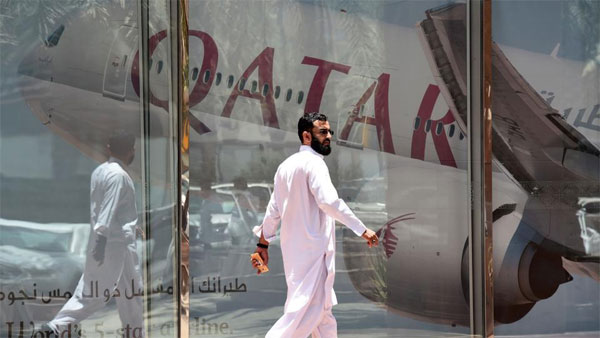 Freeze Qatars GCC membership: Bahrain