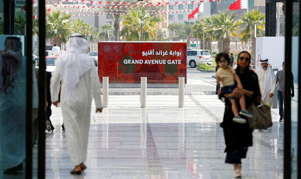Bahrain imposes visas on Qatari nationals