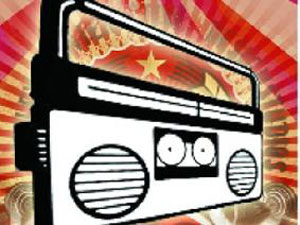 AIRs first FM station in State to celebrate silver jubilee