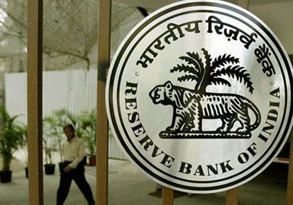 RBI hikes key policy interest rates to tame inflation