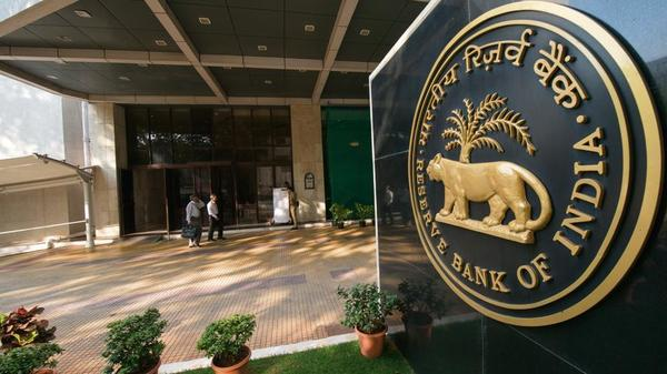RBI gives nod for Kerala Bank