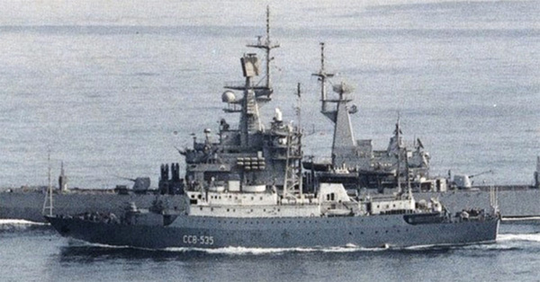 Russian spy ship spotted near US coast