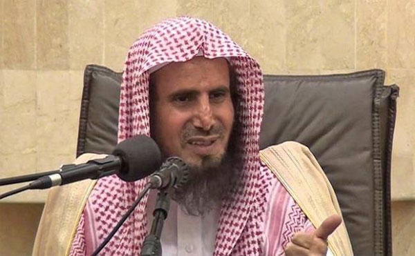 Saudi cleric suspended for calling women quarter brained