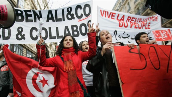 Disillusion rife five years after Tunisia uprising
