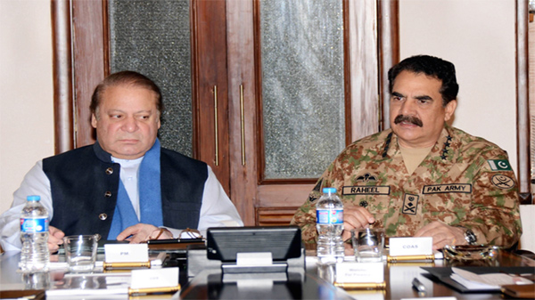 Pakistani PM, army chief visiting Saudi, Iran