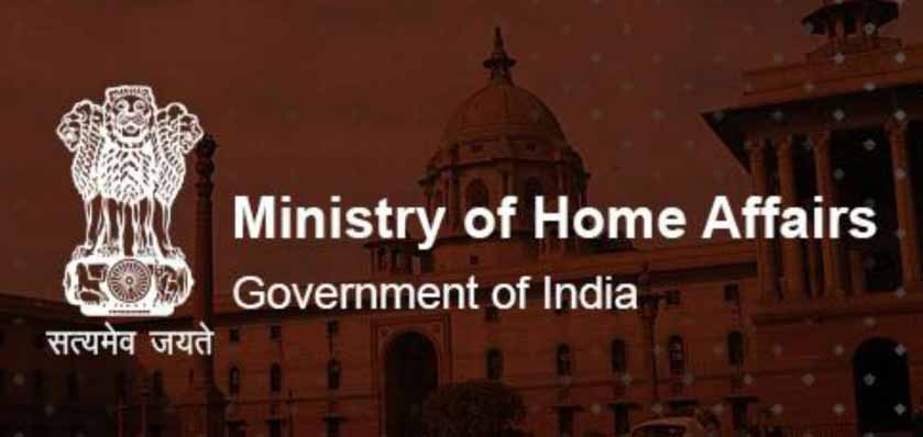 Centre empowers states to prohibit use of funds, spaces by banned SIMI