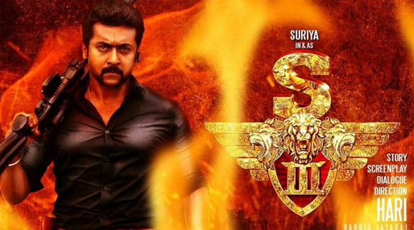 Singam franchise a milestone in my career: Suriya
