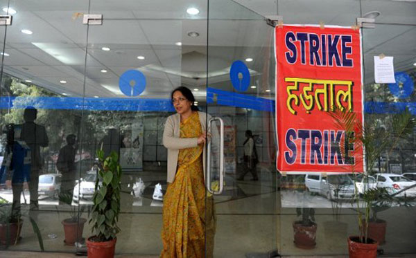 First zonal level bank strike on Tuesday