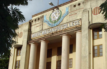 MG College case likely to be reprobed