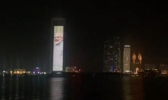 UAE govt marks Modis swearing-in ceremony by lighting up iconic ADNOC building