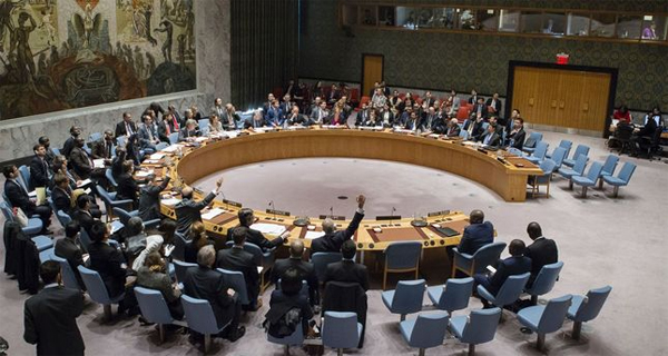 UN Security Council adopts resolution to end Israeli settlements