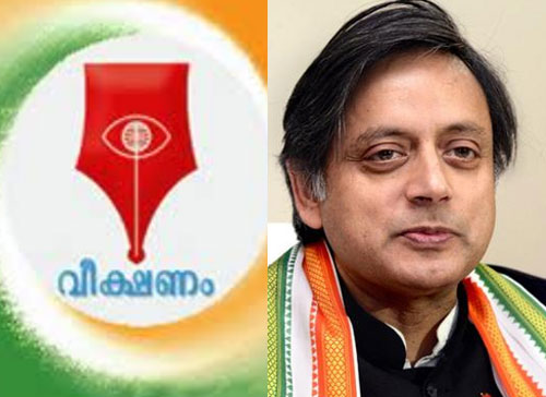 Veekshanam daily takes potshots on Tharoor for praising Modi
