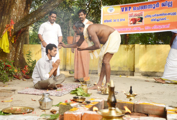 VHP continues its Ghar Wapsi, at least 63 embrace Hinduism in Kottayam
