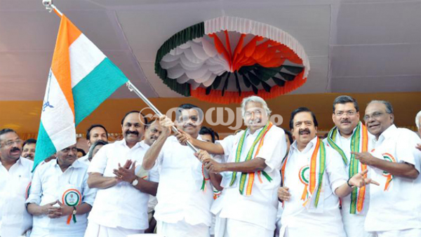 Congress launches state-wide political yatra